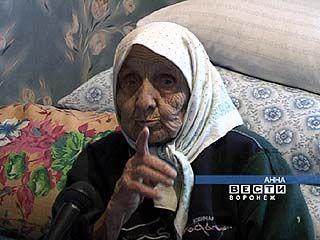 Жительнице Анны исполнилось 100 лет