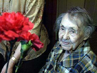 Жительнице Воронежа исполнилось 100 лет
