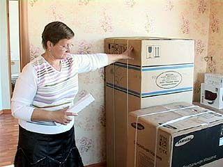 Жителям Масловки вручали наборы бытовых электроприборов