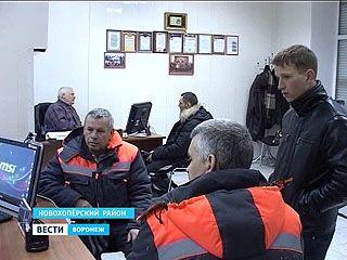 Жителям области предлагают получить опыт работы на металлургических предприятиях