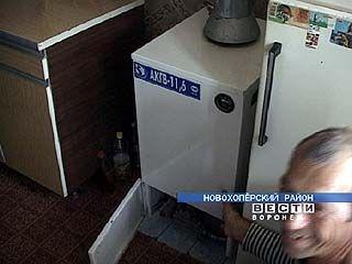 Жителям поселка Новохоперский установили индивидуальные котлы
