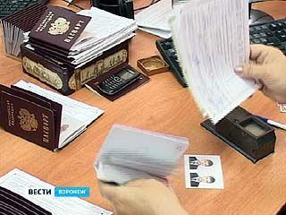 Жителям России начали выдавать паспорта нового образца