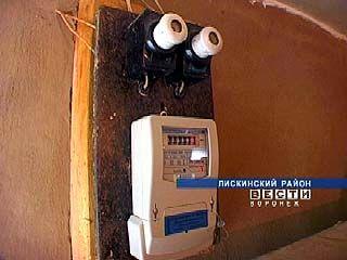 Жителям села Аношкино замена электросчетчиков обходится слишком дорого