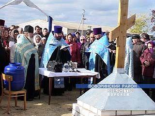 Жителям села Ильмень удалось поставить поклонный крест на месте храма