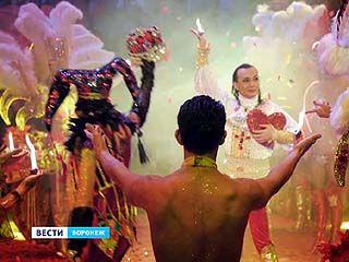 """Знаменитый артист цирка Гия Эрадзе приглашает воронежцев побывать на """"Пяти континентах"""""""