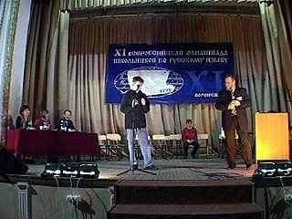Знатоки русского языка названы в Воронеже
