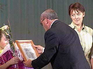 Золотой детский фонд области пополнился новыми лауреатами