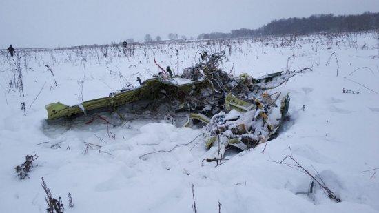 МАК опроверг сообщения о ремонте самописца разбившегося Ан-148 на воронежском авиазаводе