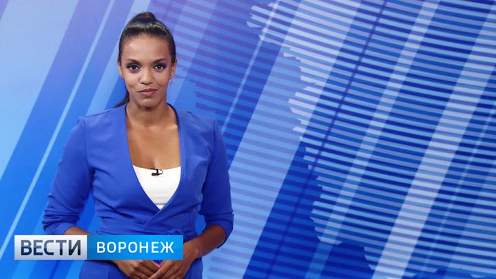 Прогноз погоды с Фантой Диоп на 19.07.18