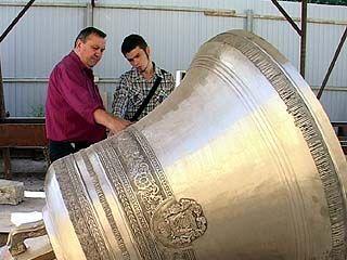 Звон воронежского колокола услышат в Новгороде