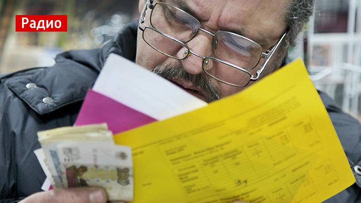 В России могут упразднить посредников при оплате услуг ЖКХ