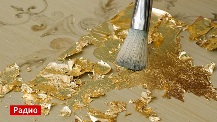 Воронежские филологи рассказали о происхождении слова «сусальное» золото
