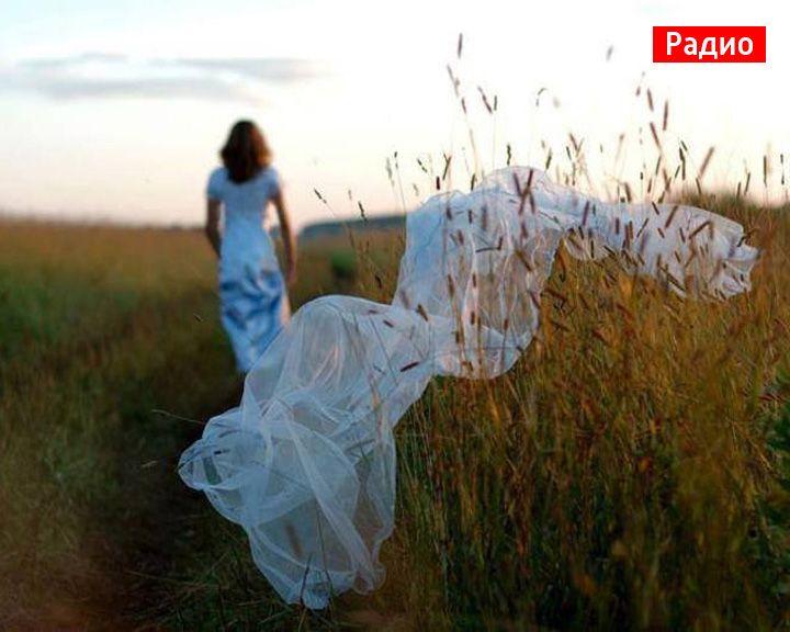 Психология жизни: Почему уходят женщины