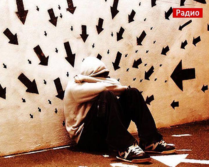Чувство тревоги и беспричинного страха – как их побороть?