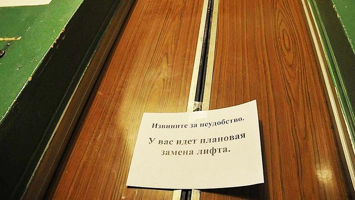В Воронежской области в 2018-2019 годах предусмотрена ускоренная замена лифтов