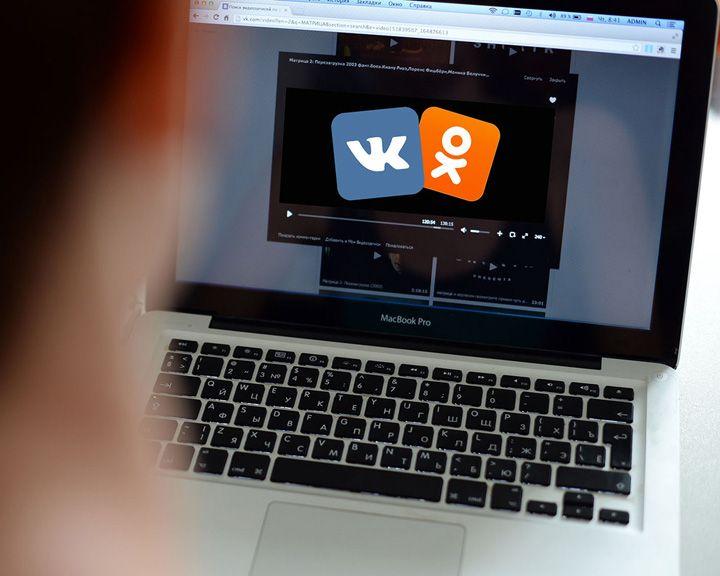 Самые популярные социальные сети среди воронежцев – Вконтакте и Одноклассники