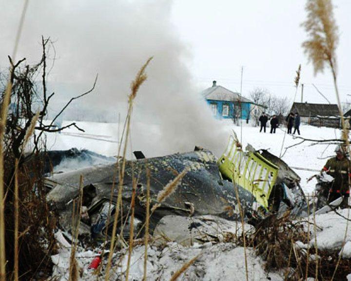 5 марта 2011 года разбился самолёт Ан-148, выполнявший учебно-тренировочный полёт