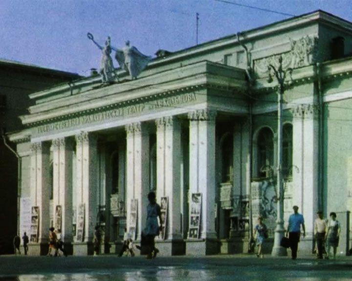 7 марта 1978 года Воронежскому театру драмы имени Кольцова присвоено звание академического