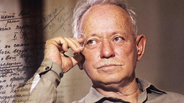 24 мая 1905 года. Родился писатель Михаил Шолохов