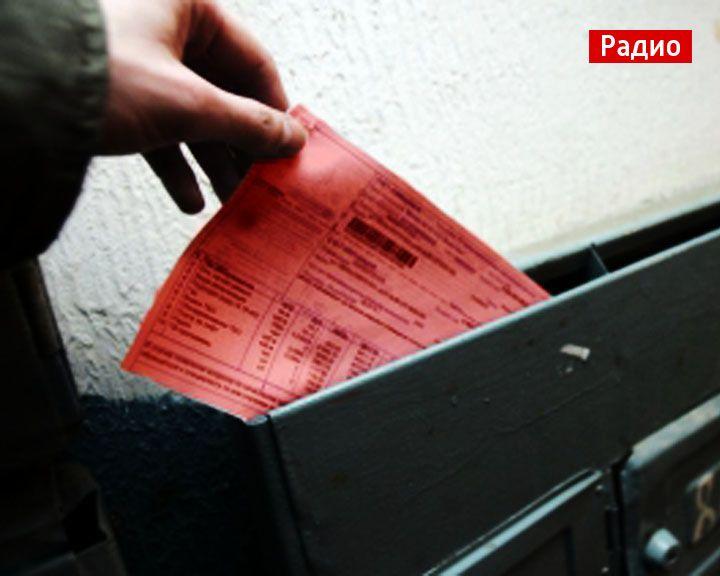 ЖКХ-ликбез: Кто в Воронежской области может получить «красные» квитанции