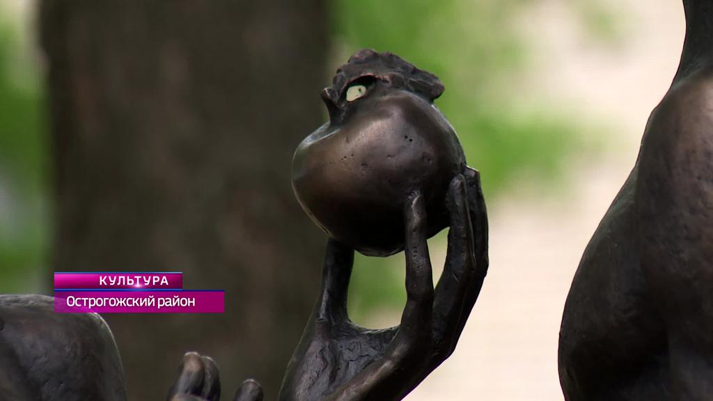 Памятник яблоку в Осторогожске и фестиваль духовых оркестров в Воронеже