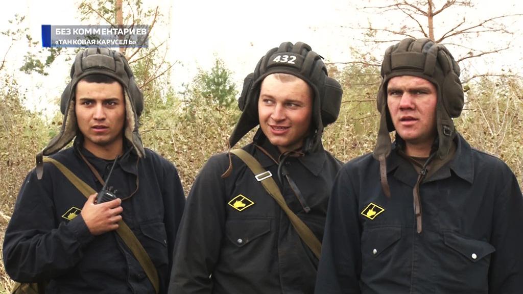 Без комментариев. «Танковая карусель» на полигоне под Воронежем
