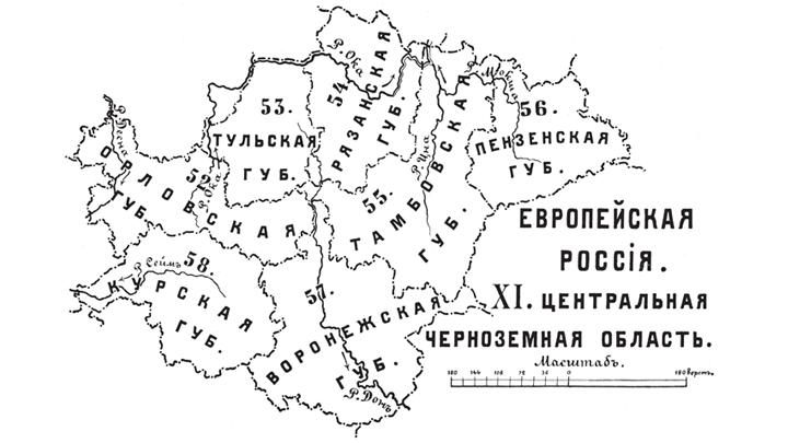 14 мая 1928 года. Образована Центрально-Чернозёмная область