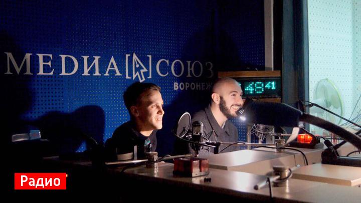 Воронежский мужской хор выступит на площадках ЧМ-2018