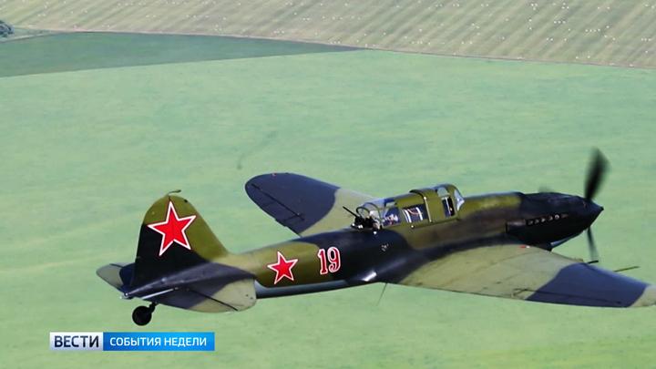 События недели: отключения горячей воды и легендарный штурмовик Ил-2 в небе над Воронежем