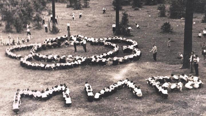 13 июня 1942 года. Трагедия в Пионерском саду