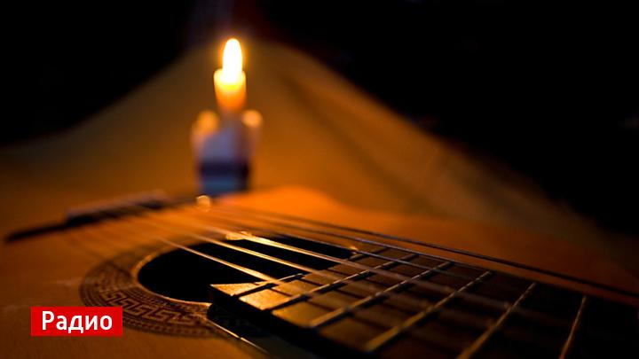 Интересный факт из жизни «солнечного барда» и песня «Свечи»