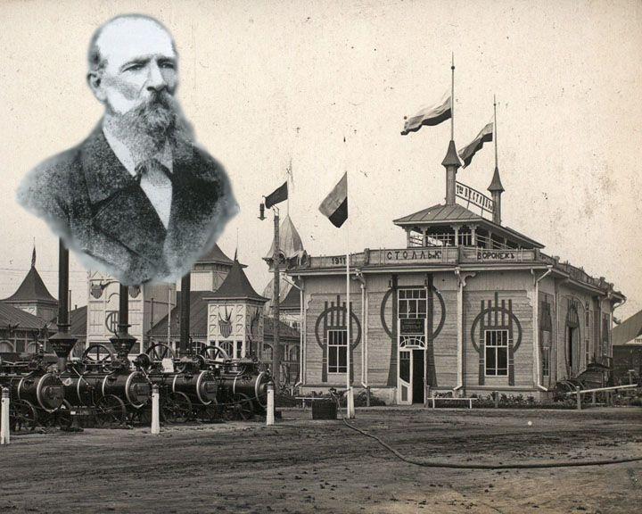 2 марта 1842 родился предприниматель и благотворитель Вильгельм Столль