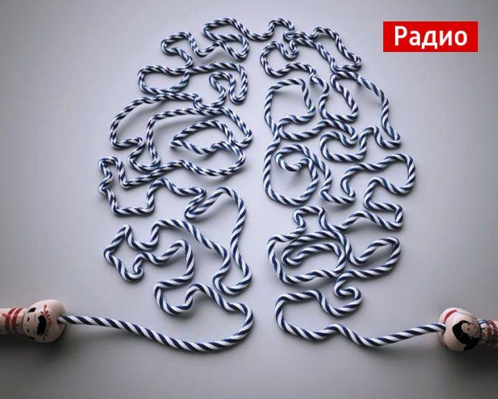 Гимнастика для ума: Тренируем мозг с закрытыми глазами