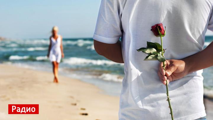 Психолог о курортных романах: расслабьтесь и получайте удовольствие