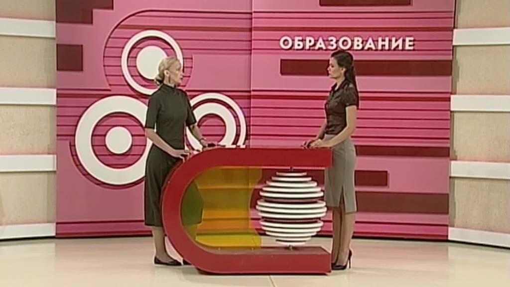 Новый формат. Как подготовиться к собеседованию по русскому языку