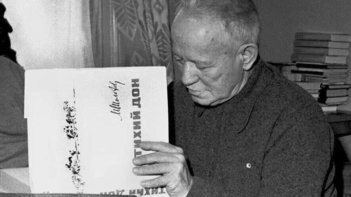 24 мая 1905 года родился писатель Михаил Шолохов