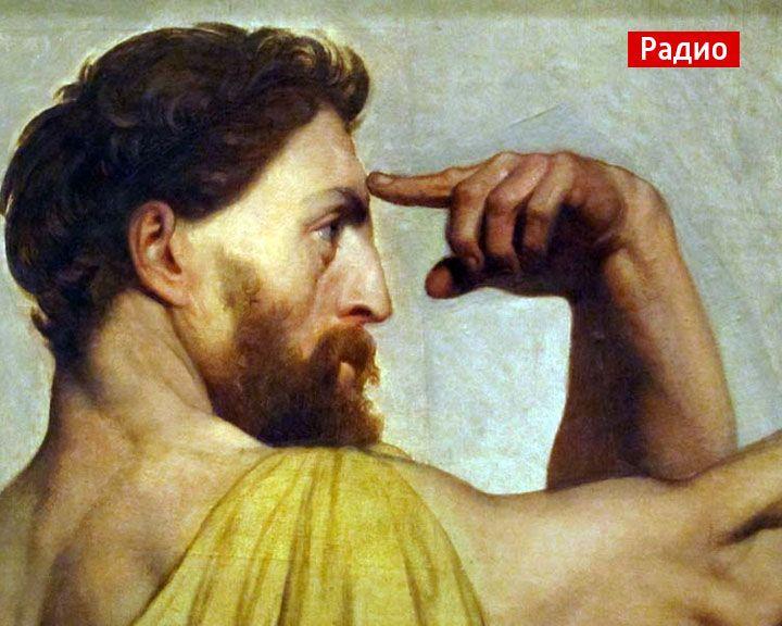 Территория слова: Что означает выражение «семь пядей во лбу»