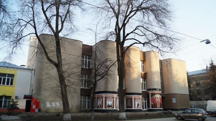 28 апреля 1978 года. В Воронеже открылся Дом актёра