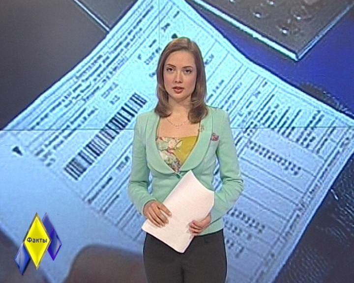 Факты от 11.03.16. Увеличение налоговой ставки