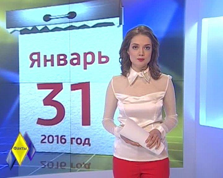Факты от 12.02.16. Воронежский рынок труда