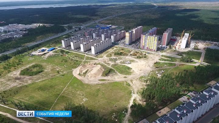 События недели: трасса в обход Борисоглебска, борьба за школу в Боровом и «Том Сойер Фест» в Воронеже