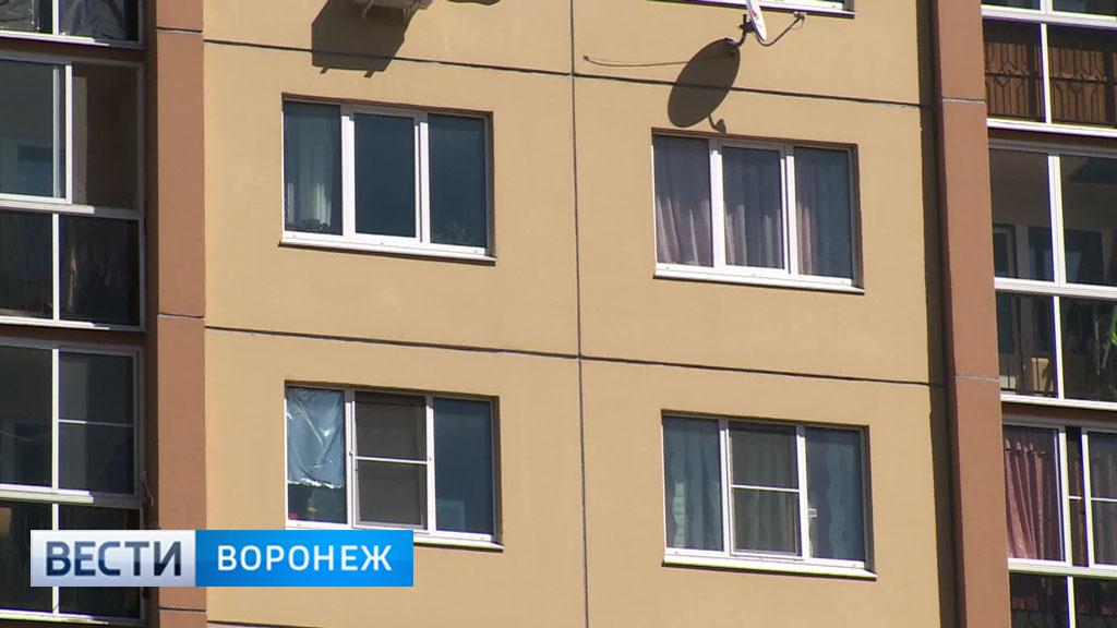 В Воронежской области изменился порядок лицензирования работы управляющих компаний