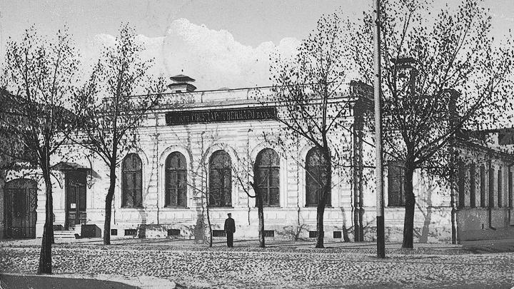 2 июня 1873 года. Открыт Воронежский коммерческий банк
