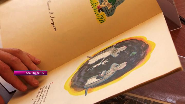 Всероссийский фестиваль детской книги в Воронеже и художественная выставка липчан