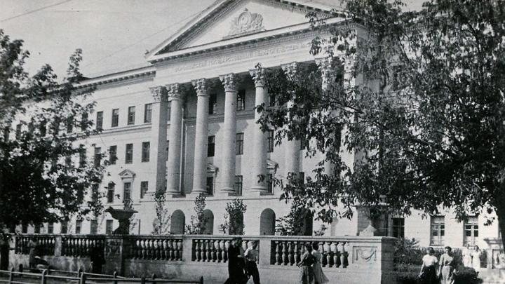 13 июля 1931 года. Создан Воронежский государственный педагогический институт