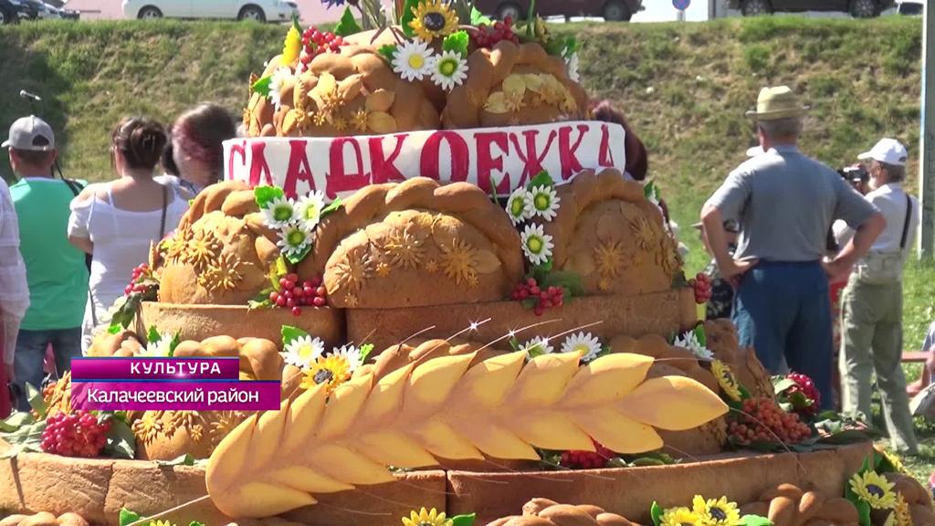 «Дни кино», мечты музейных энтузиастов и хлебный фестиваль в Калачеевском районе
