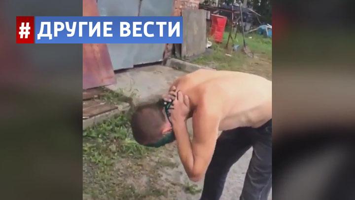 Хабаровского таксиста заставили «умыться» зелёнкой под прицелом видеокамеры