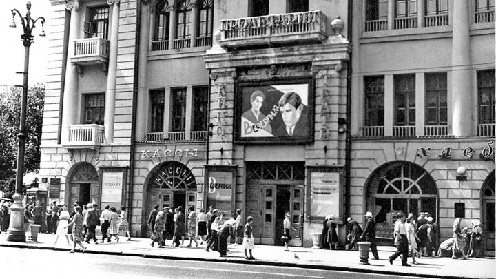 7 августа 1907 года. В Воронеже открылся первый кинотеатр «Биограф»