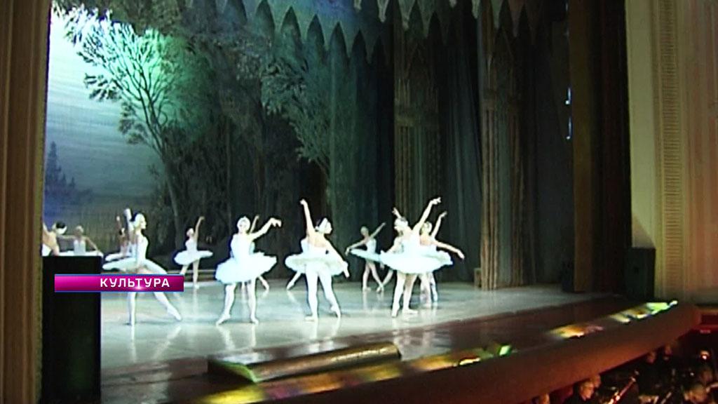 Фестиваль «Воронежские звёзды мирового балета – 2018» стартовал