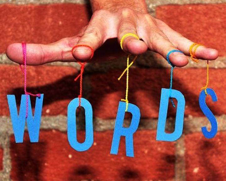 Территория слова: Иностранные слова – что такое «мониторинг»